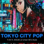 [DTMニュース]Tsunami Track Sounds「Tokyo City Pop」フューチャーポップ系おすすめサンプルパック!