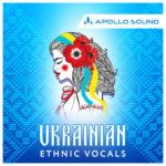 [DTMニュース]APOLLO SOUND「Ukrainian Ethnic Vocals」ボーカル系おすすめサンプルパック!