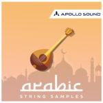 [DTMニュース]APOLLO SOUND「Arabic String Samples」アラビック系おすすめサンプルパック!