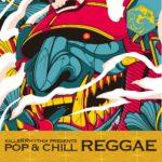 [DTMニュース]Tsunami Track Sounds「Pop & Chill Reggae」レゲエ系おすすめサンプルパック!